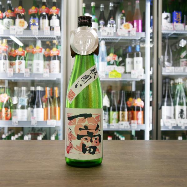 純米吟醸酒「一蕾」